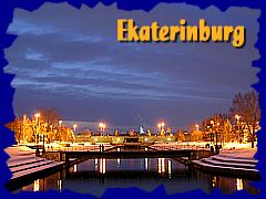 Cropped photo with borders and text. This is a night photo of Ekaterinburg Historic Park. Thumbnail was saved with sharpen option. (Click for a larger picture)