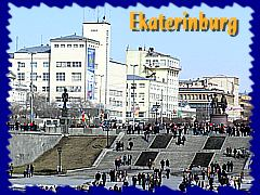 Cropped photo with borders and text. The same Ekaterinburg Historic Park only at daytime. (Click for a larger picture)